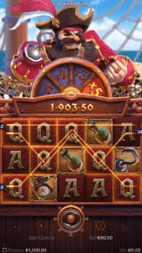 Captains_Bounty_Feature free spins คูณ5เท่า